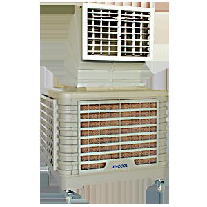 Refrigerador de ar industrial portátil JH-T9 18000CMH