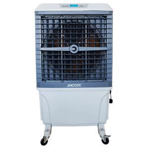 JH802 Música tocando refrigerador de ar em casa móvel