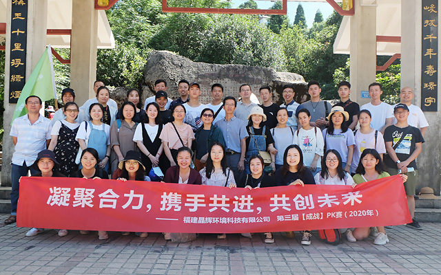 A 3ª competição PK de construção de equipes JH-TECH em Guling