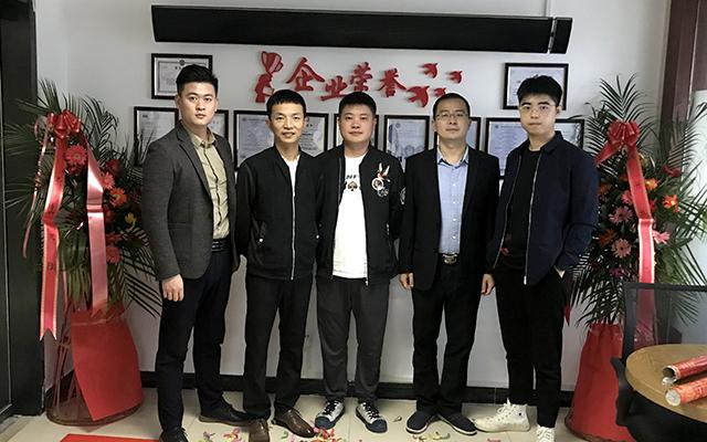 Concentre-se em Guizhou e impulsione o ritmo da circulação interna