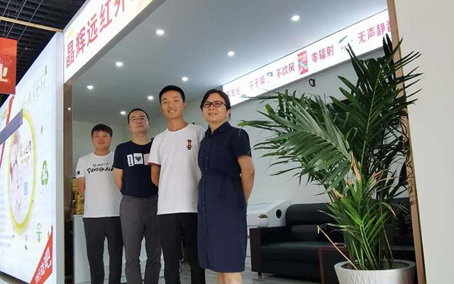 Инфракрасные обогреватели JHheatsup вошли в красочный Гуйчжоу